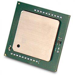 Intel Xeon İşlemci